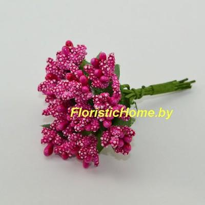 Тычинки 10 -12 шт. , d 2,5 см, малиновый
