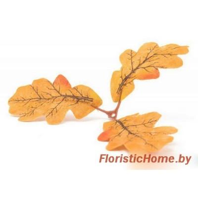 ЛИСТВА Дуба - розетка 3 листа, Ткань, L 12 см, темная охра