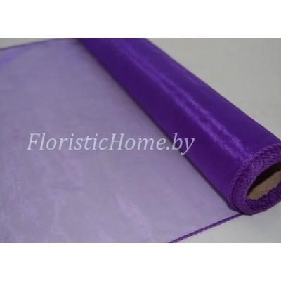 ОРГАНЗА , h 38 см х 8 м, фиолетовый