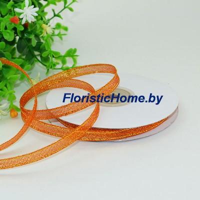 ЛЕНТА ДЕКОРАТИВНАЯ  парча, h 0,6 см х 1 м, оранжевый