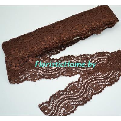 КРУЖЕВО Капрон эластичный, h 5,5 см х 1 м, коричневый