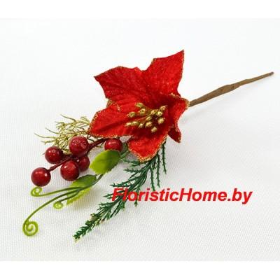 ВЕТКА Вставка №5 Новогодняя , Пластик, L 23 см, красный-золотой-зеленый
