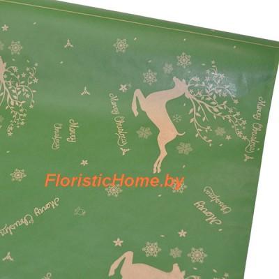 УПАКОВОЧНАЯ БУМАГА крафт 40 г/м2, Веселого рождества, h 70 см х 10 м, натуральный-зеленый