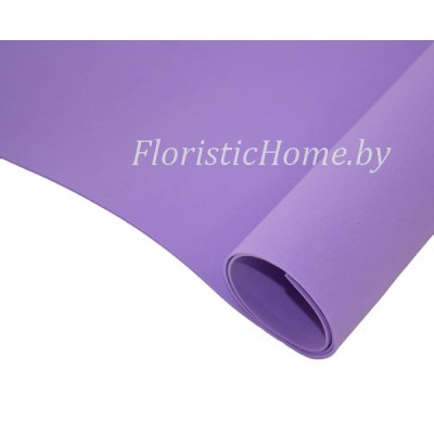 ФОАМИРАН Иранский (№ 011/157) 0,8 - 1мм, L 60 см х h 70 см., фиолетовый