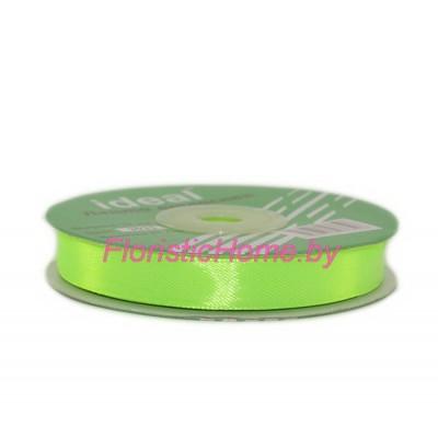 ЛЕНТА атласная, h 1,2 см х 27 м, неоновый салатовый