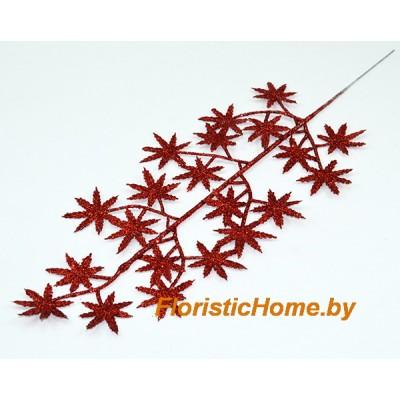 ВЕТКА Декоративная листва в глиттере, Пластик, L 41 см, красный