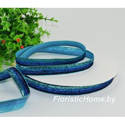 ЛЕНТА ДЕКОРАТИВНАЯ  бархатная с люрексом, h 1,5 см х  1 м, бирюзовый-синий-черный