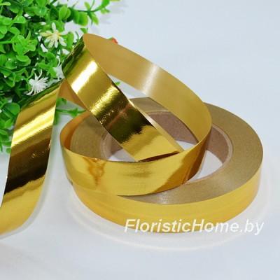 ЛЕНТА ПОЛИПРОПИЛЕНОВАЯ металлик, h 2 см х 1 м, золото