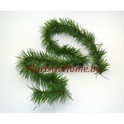 ГИРЛЯНДА Хвоя сосны, Пластик, L 1,25 м х d 7,5 см, зеленый