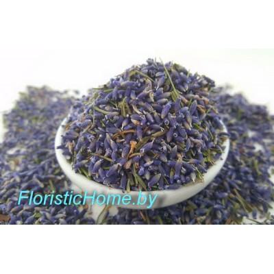 ЛАВАНДА ( Цветки россыпью ) Сухоцвет, 2-3 гр., , дымчато-синий