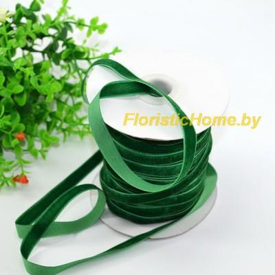 ЛЕНТА ДЕКОРАТИВНАЯ  бархатная, h 1 см х L 1 м, зеленый