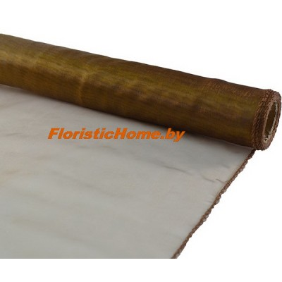 ОРГАНЗА , h 38 см х 1 м, темно-ореховый