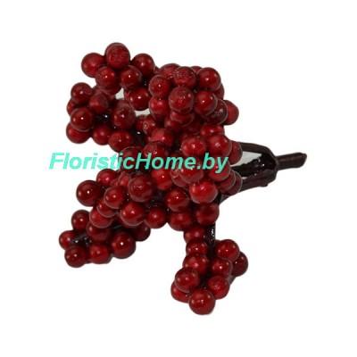 Гроздь ягодок мелких, h 5 см, темно-красный