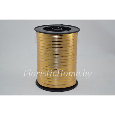 ЛЕНТА ПОЛИПРОПИЛЕНОВАЯ простая с золотой полосой, h 0,5 см х 1 м, золото