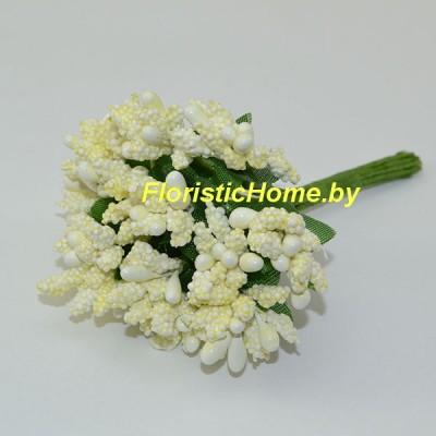 Тычинки 10 -12 шт. , d 2,5 см, светло-ванильный