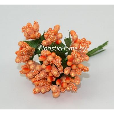 Тычинки 10 -12 шт. засахаренные, d 2,3 см, оранжевый