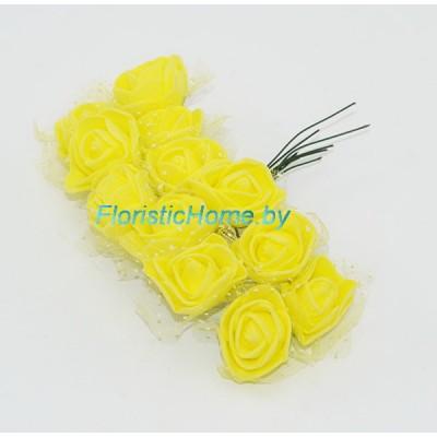 ИСКУССТВЕННЫЙ ЦВЕТОК Роза 12 шт. раскрытая с фатином, латекс, d 2,5 см, желтый