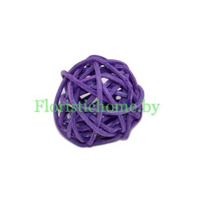 Ротанговый шар, d 3 см, фиолетовый