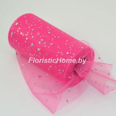 ФАТИН мягкий с декором звездочки, h 15 см х 1 м, ярко-розовый