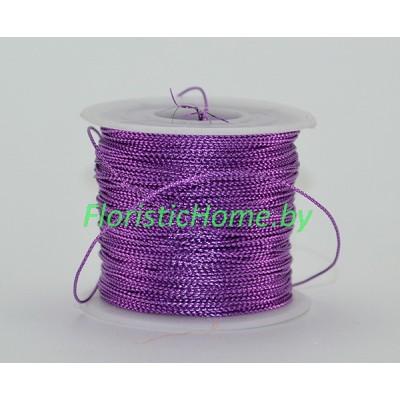 ЛЕНТА Шнур металлизированный тонкий, d 1 мм х L 1 м, фиолетовый