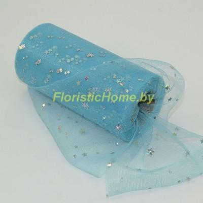 ФАТИН мягкий с декором звездочки, h 15 см х 1 м, голубой