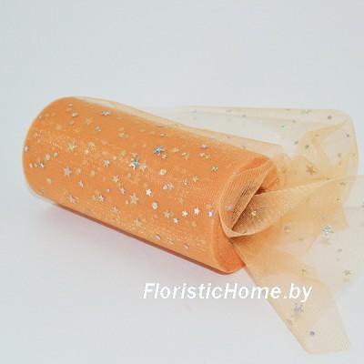 ФАТИН мягкий с декором звездочки, h 15 см х 1 м, абрикосовый