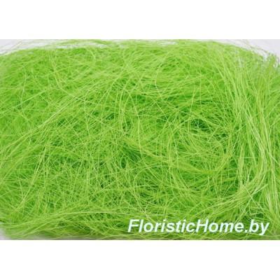 СИЗАЛЬ, 30-35 гр., зелено-салатовый