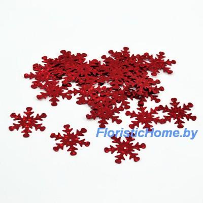 ПАЙЕТКИ Снежинки голография 50 шт. , d 2,6 см, , красный
