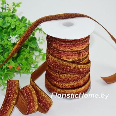 ЛЕНТА ДЕКОРАТИВНАЯ  бархатная с люрексом, h 1,5 см х  1 м, золотой-янтарный-красный