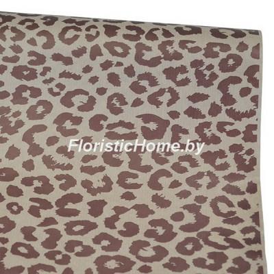 УПАКОВОЧНАЯ БУМАГА крафт 40 г/м2, Леопард, h 60 см х 10 м, натуральный-коричневый