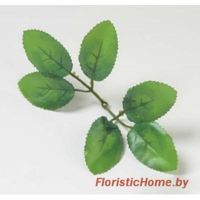 ЛИСТВА Розы - розетка, Ткань, L 10 см, теплый зеленый