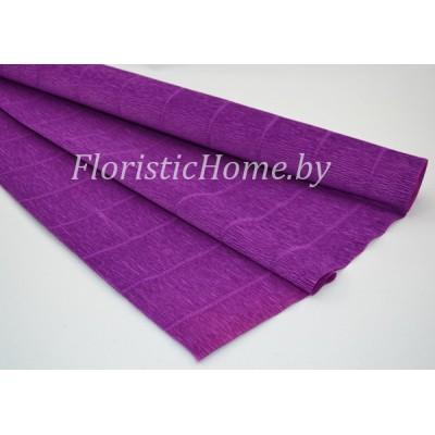 ГОФРОБУМАГА Италия 180 г/м, 593, h 50 см х 125 см ( полрулона), фиолетовый