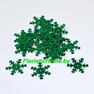 ПАЙЕТКИ Снежинки голография 50 шт. , d 2,6 см, , зеленый