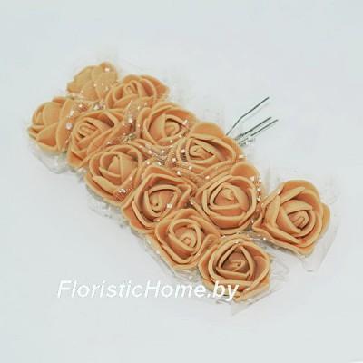 ИСКУССТВЕННЫЙ ЦВЕТОК Роза 12 шт. раскрытая с фатином, латекс, d 2,5 см, светлая охра