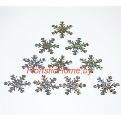 ПАЙЕТКИ Снежинки голография 50 шт. , d 2,6 см, , серебро