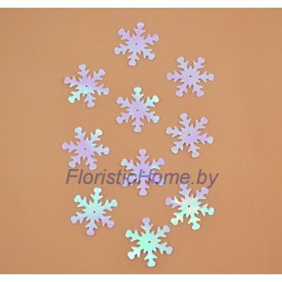 ПАЙЕТКИ Снежинки голография 50 шт. , d 2,6 см, , бело-розовый