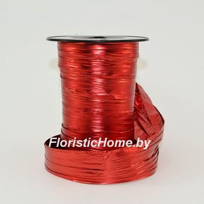 ЛЕНТА полисилк металлизированная мягкая, h 12,5 см х 1 м, красный