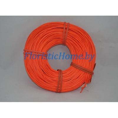РОТАНГ, 75 гр., d 1,8 мм, оранжевый