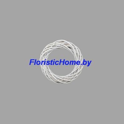ВЕНОК Плетеный из лозы, d 20 см, белый