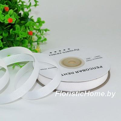 ЛЕНТА репсовая, h 1,2 см х 1 м, айвори