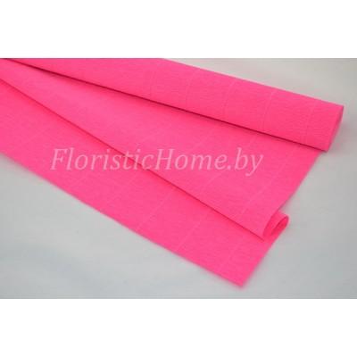 ГОФРОБУМАГА Италия 180 г/м, 551, h 50 см х 250 см, ярко-розовый