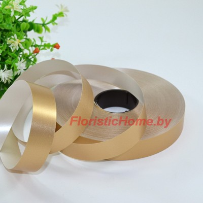 ЛЕНТА ПОЛИПРОПИЛЕНОВАЯ матовый металлик, h 2 см х 1 м, золотой