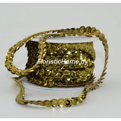 ЛЕНТА Пайетки голография граненые на нити , d 0,6 см х L 10 м, светло-золотой