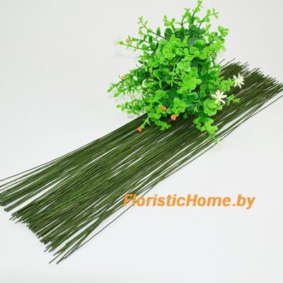 ПРОВОЛОКА (СТЕБЛИ) в бумажной оплетке , 0,7 мм - 30 шт. , 40 см, зеленый