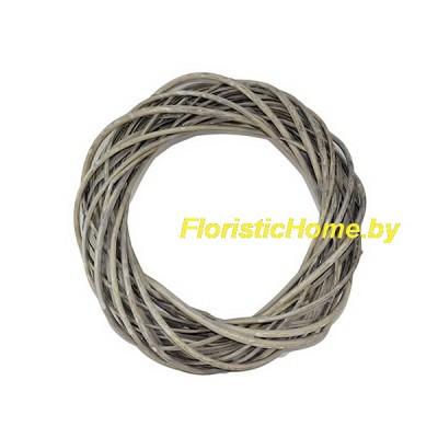 ВЕНОК Плетеный из лозы, d 25 см, серо-бурый