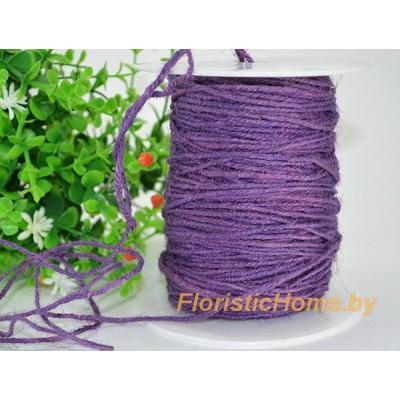 ШПАГАТ ДЖУТОВЫЙ  d 0,2 см х 1 м , темно-фиолетовый