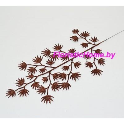 ВЕТКА Декоративная листва в глиттере, Пластик, L 41 см, коричневый