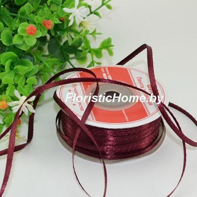 ЛЕНТА атласная, h 0,3 см х 1 м, темно-бордово-вишневый
