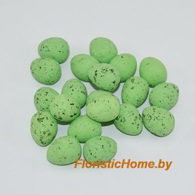 ДЕКОР  Яйцо 20 шт., пенопласт в крапинку, L 1,9 см, мохито,