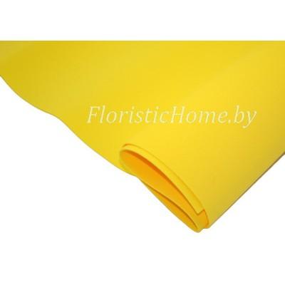 ФОАМИРАН Зефирный 0,6 - 0,8 мм, L 50 см х h 50 см., желтый